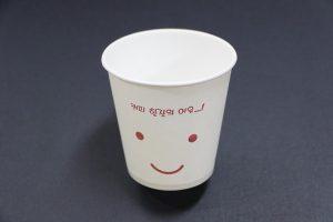Vasos de papel para cuidar el medioambiente
